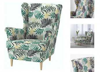 Esotico IKEA STRANDMON Wing Chair, High Back, Gillholv Multicolour (Stool, Included), EBay