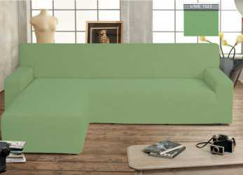 Bello Sofa Cover Genius With Lime Left Peninsula Model Swing: Amazon.Co.Uk: Kitchen & Home