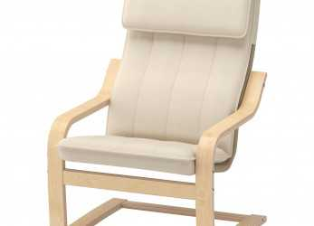 Elegante IKEA POÄNG Children'S Armchair Easy To Keep Clean Since, Cover, Be Machine Washed